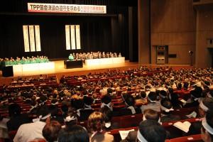 生産者団体、生協、県立大学教員などで組織する秋田県民会議が国会決議遵守を求め1000人規模の集会を開催