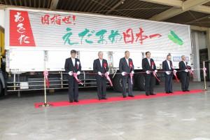 今年もオール秋田での枝豆日本一を目指し、出発式を開催