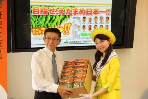 今年本格デビューの枝豆新品種「あきたほのか」を秋田県知事がPR