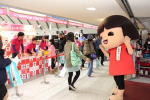 秋田ノーザンハピネッツの試合で「みんなのよい食プロジェクト」をPR