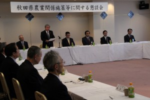 JAグループ秋田が秋田県へ、TPP対策や農産物販売戦略等の政策について要望