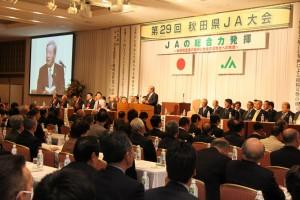 3年に1度のJA大会を開催。今後3年の取り組みを決議。経営支援強化で農業振興に取り組む。