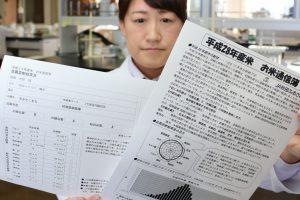 米の品質診断結果や改善点などを掲載した「お米通信簿」をJA秋田ふるさとが配布(横手市で)