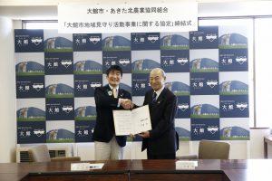 協定書を締結し握手をする仲澤組合長㊨と福原市長