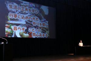 発表する田口さん