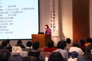 講演を行う高橋テツさんと講演を聞く女性組合員