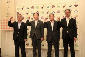 地場産品の活用促進に意気込む京極組合長(右から2番目)ら